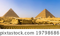 The Great Sphinx and the Pyramids of Giza - Egypt 19798686