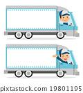 卡車 司機 圖框 19801195