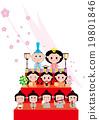 矢量 三個宮女 娃娃表演 19801846