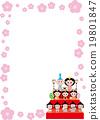 矢量 三個宮女 娃娃表演 19801847
