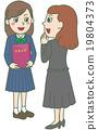 벡터, 졸업, 졸업식 19804373