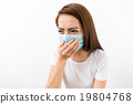Young woman with face mask 19804768