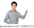 Asian man with thumb up 19805133