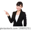 Young Businesswoman with finger point up 19805251