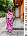 Back view of the Japanese Woman with Kimono 19805281