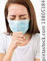 Young woman cough with protective face mask 19805384