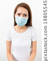 Woman get sick 19805545