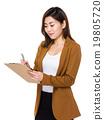 女企業家 女性白領 女商人 19805720