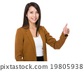 Asian businesswoman with thumb up 19805938