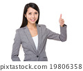 Young businesswoman with thumb up gesture 19806358