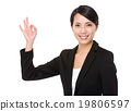 Businesswoman with ok sign 19806597