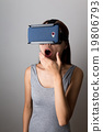 Woman feeling shock about using the virtual reality device 19806793
