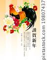 新年賀卡 賀年片 公雞 19807437