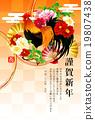 新年賀卡 賀年片 公雞 19807438