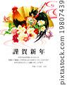 新年賀卡 賀年片 公雞 19807439