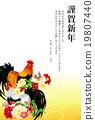 新年賀卡 賀年片 公雞 19807440