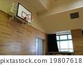 籃球 籃子 籃筐 19807618