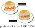 漢堡 麵包 白底 19818952