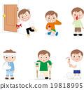 어린이 부상 19818995