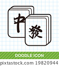 Chinese mahjong doodle 19820944