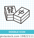 Chinese mahjong doodle 19822111