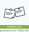 memo doodle 19822195