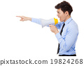 angry businessman using megaphone isolated on white 19824268