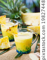 Pineapple with ginger juice 19827448