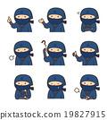 ninja, vector, poses 19827915