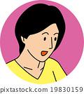 30多歲的神奇女人 19830159