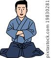 검도 옷을 입고 정좌를하는 30 대 남성 19830281