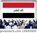 Iraq National Flag Government Freedom LIberty Concept 19840905