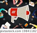 Announcement Megaphone Proclaim Message Illustration Concept 19841182