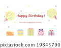 birthday, birthdays, greeting 19845790