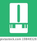 Weather Station meter icon Illustration design 19848326
