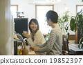 caffe, café, heterosexual 19852397