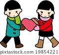 Valentine's day 19854221