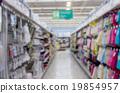 Shelves of blur 19854957