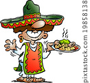 Happy Mexican standing with some Tarco Food 19858138