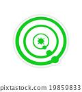 icon sticker realistic design on paper solar 19859833