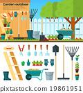 Summer Gardening Landscape in Cartoon Style 19861951
