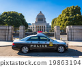police car, national diet building, centre 19863194