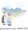 爬山 夫妇 一对 19863763