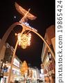 yokohama, phoenix, arch 19865424