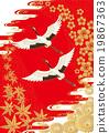 起重机和樱花和枫树 19867363