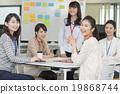 사무실에서 회의를하는 여성들 19868744