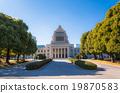 국회 의사당 19870583