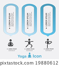 Yoga Healthy lifestyle infographic, vector. 19880612