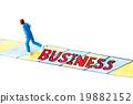 business 일러스트 달리는 사람 19882152