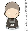Buddhist monasticism 19882947